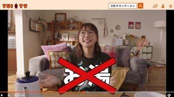 『まんぷく』第103回 感想