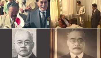 大河ドラマ『いだてん』第32回感想 岸先生