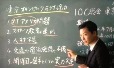 大河ドラマ『いだてん』第40回感想 平沢15分解説