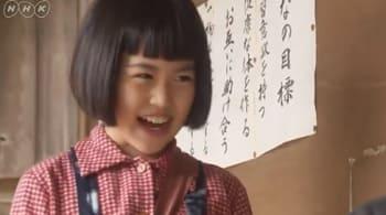 NHK朝ドラ『スカーレット』第3話 感想