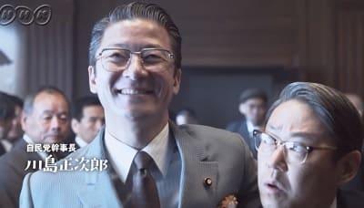 大河ドラマ『いだてん』第41回感想 川島@浅野忠信