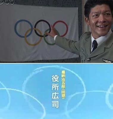 大河ドラマ『いだてん』第45回感想 空の五輪
