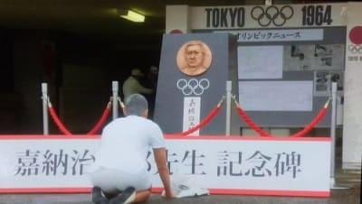 大河ドラマ『いだてん』第46回感想 東京オリンピックを走れなかった四三