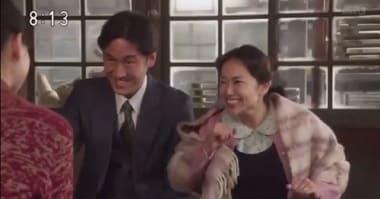 NHK朝ドラ『スカーレット』第62話 感想 ええ夫婦