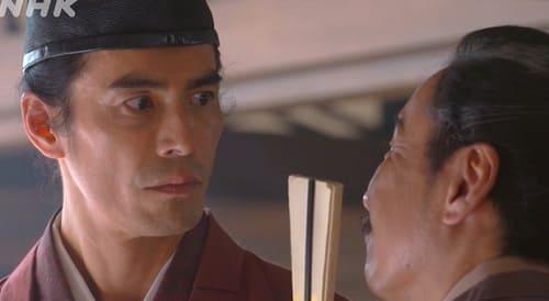 大河ドラマ『麒麟がくる』第3回 感想 念仏となえたい
