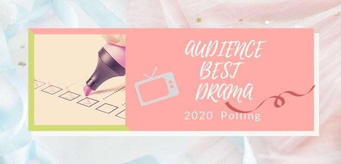 2020年 ベストドラマ投票