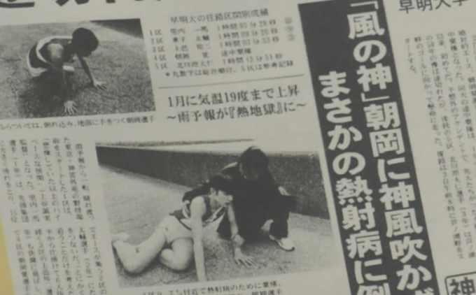 NHK朝ドラ【おかえりモネ】第59回 感想