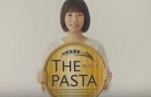 マ・マーTHE PASTA5