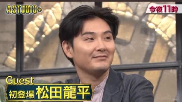 『A-Studio+(Aスタジオプラス)』(2021年9月3日放送)【松田龍平】1