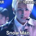 MUSICFAIR(ミュージックフェア)SnowManの無料動画は?見逃し配信を調査
