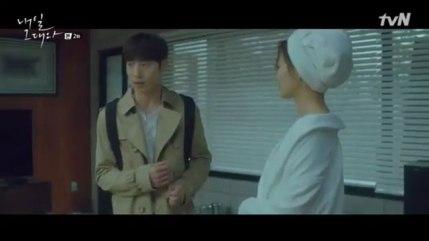 "Lee Je Hoon c/o ""Tomorrow With You"" tvN Ep 02"