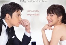 Photo of My Husband in Law Episode 1 Eng Sub