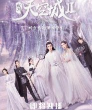 Photo of Novoland: The Castle in the Sky 2 Episode 2 Eng Sub