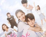 Photo of Skate Into Love Episode 36 Eng Sub