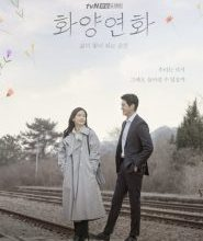 Photo of When My Love Blooms Episode 5 Eng Sub