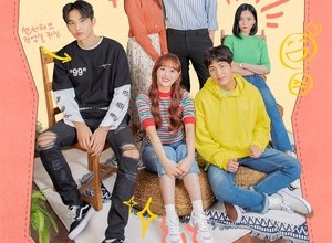 Photo of Dating Class Episode 13 Eng Sub