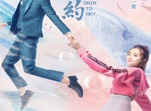 Photo of Swing to Sky Episode 17 Eng Sub