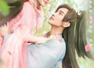 Photo of Dear Herbal Lord Episode 17 Eng Sub