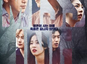 Photo of Missing: The Other Side Episode 9 Eng Sub