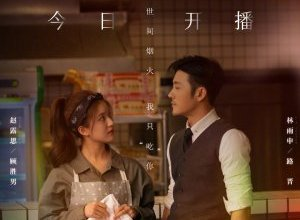 Photo of Dating in the Kitchen Episode 20 Eng Sub