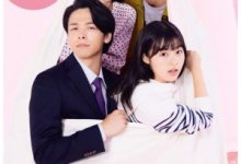 Photo of Kono Koi Atatamemasuka Episode 5 Eng Sub