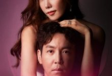 Photo of My Dangerous Wife Episode 6 Eng Sub