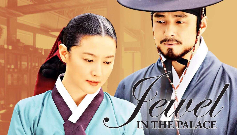 """Yuri and Shin Dong Wook drama """"Dae Jang Geum Is Watching"""" - DramaCurrent"""