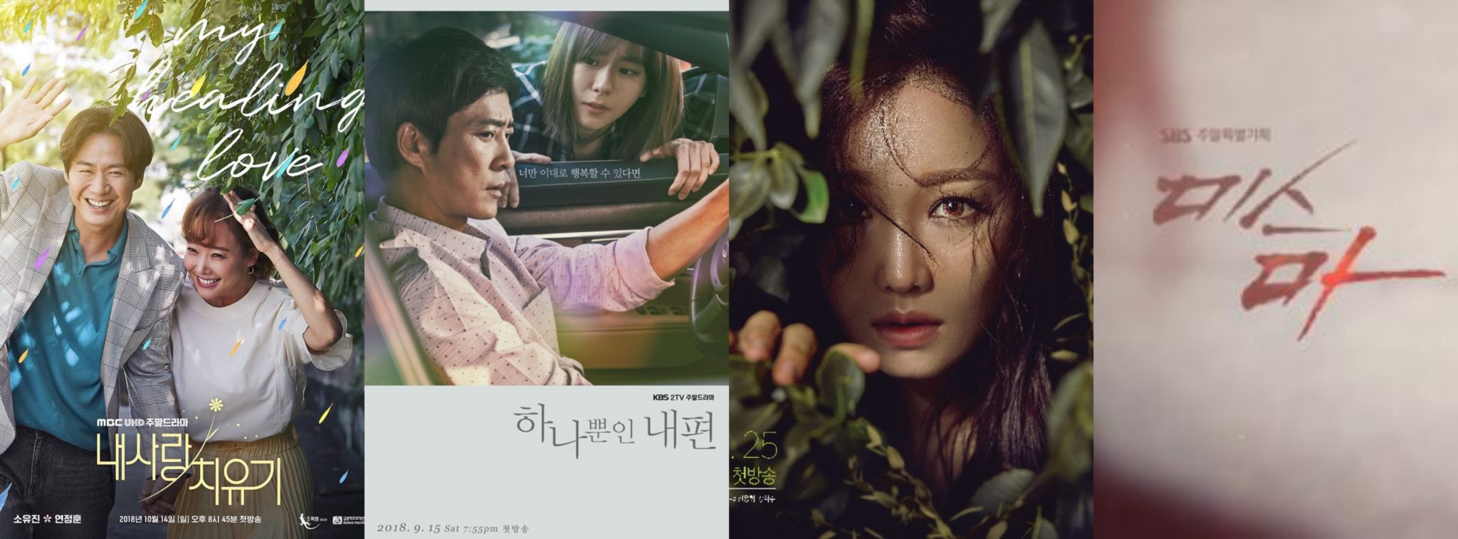 Where to Watch On Air Korean Dramas: October 15 - 21, 2018