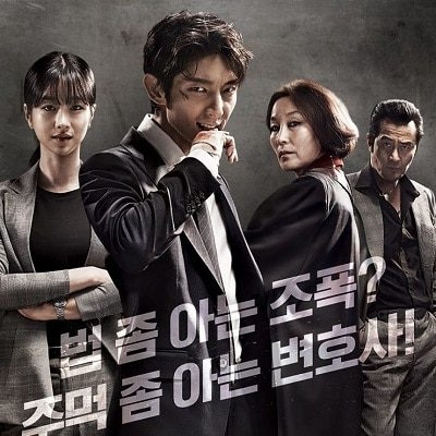 What Do I Watch Next: Lawless Lawyer Edition
