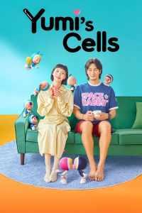 Yumi's Cells