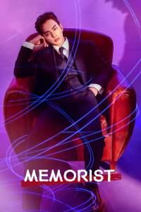 Memorist
