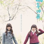 Who Are You: School 2015 (2015) [Ep 1 – 16 END]