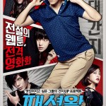 Fashion King / Paeshyeonwang / 패션왕 (2014) HDRip