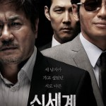 New World / Sinsegye / 신세계 (2013) BRRip