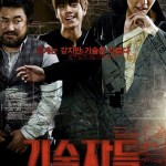 The Con Artists / 기술자들 (2014)