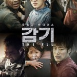 The Flu / Gamgi / 감기 (2013) BluRay