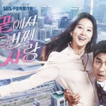Second To Last Love / 끝에서 두번째 사랑 (2016) [Completed]
