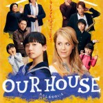 Our House (2016) [Ep 1 – 9 END]