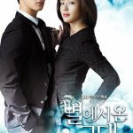 You Who Came From the Stars / 별에서 온 그대 (2013) (Complete)