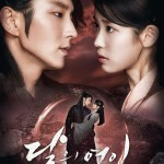 Moon Lovers: Scarlet Heart Ryeo / 달의 연인-보보경심 려 (2016) [Completed]
