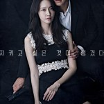 The K2 / 더 케이투 (2016) [Completed]
