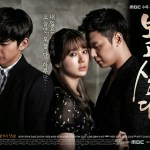 I Miss You / Missing You / Bogosipda / 보고싶다 (2012) (Complete)