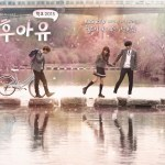 Who Are You: School 2015 (2015) [COMPLETE]