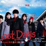 Lost Days (2014) (Complete)