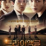 Triangle (2014) (Complete)