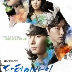 Doctor Stranger (2014) (END)