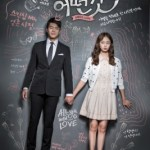 Something About 1% / 1%의 어떤것 (2016) [Completed]