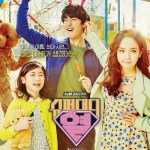 Super Daddy Yul (2015) (COMPLETE)