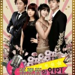 Trot Lovers (2014) (Complete)