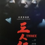 Three (2016) BluRay